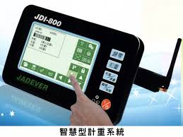 Wireless Digital Weighing Display